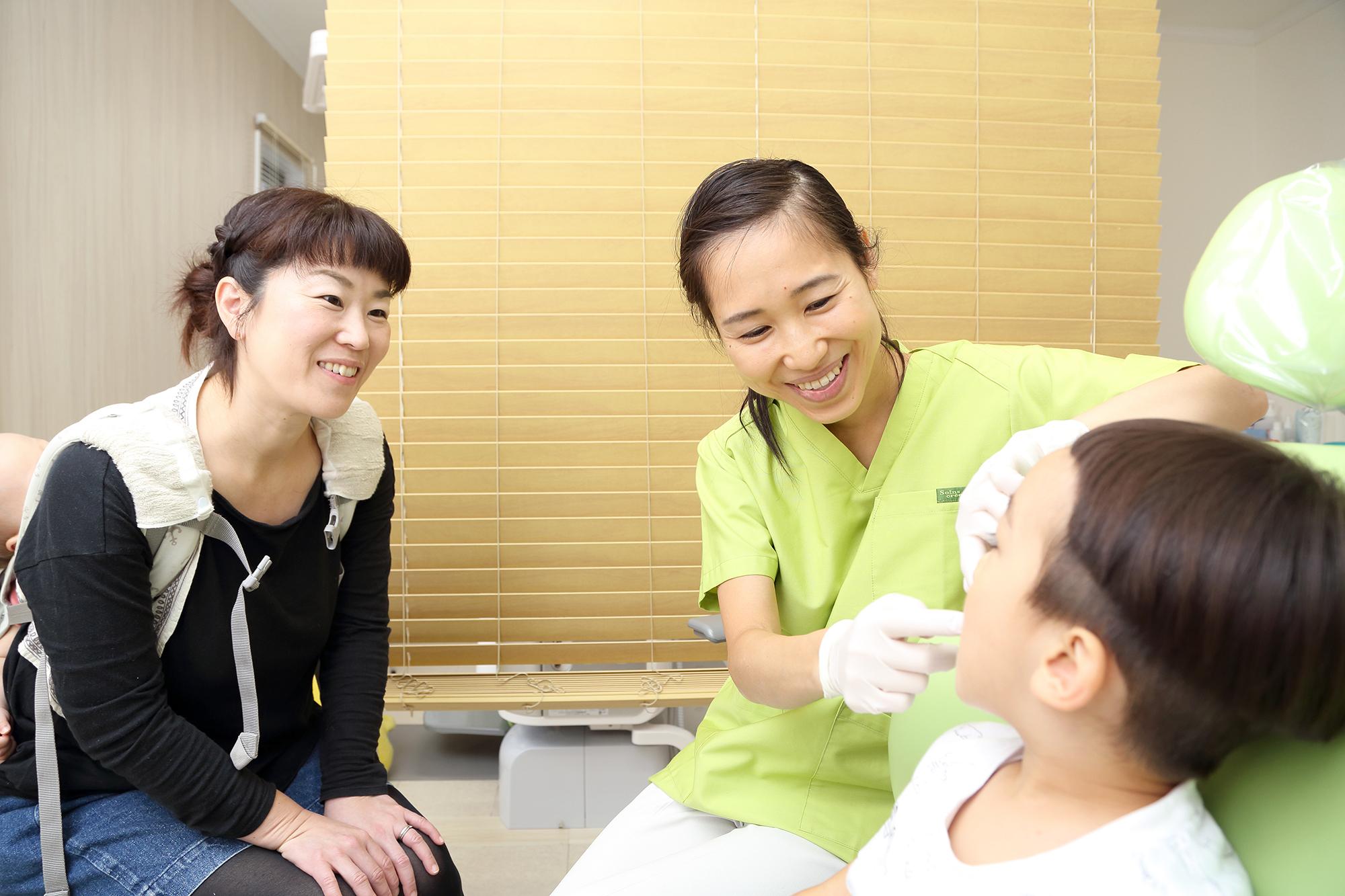 その20歳から始めるむし歯予防とお口の健康管理